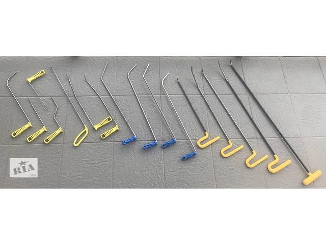 Продаётся комплект инструмента для ремонта вмятин без покраски PDR