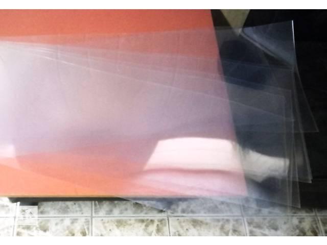продам Продам листы прозрачного ПВХ. Размер 1222х350-450 мм, толщина 0,8 мм бу в Харькове