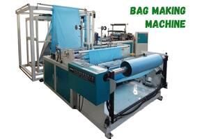 Продам виробничу лінію машин екологічних пакетів з нетканого поліпропілену (вігофіл).
