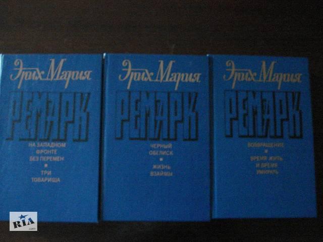 Продам книги разных жанров в  Киеве.- объявление о продаже  в Києві