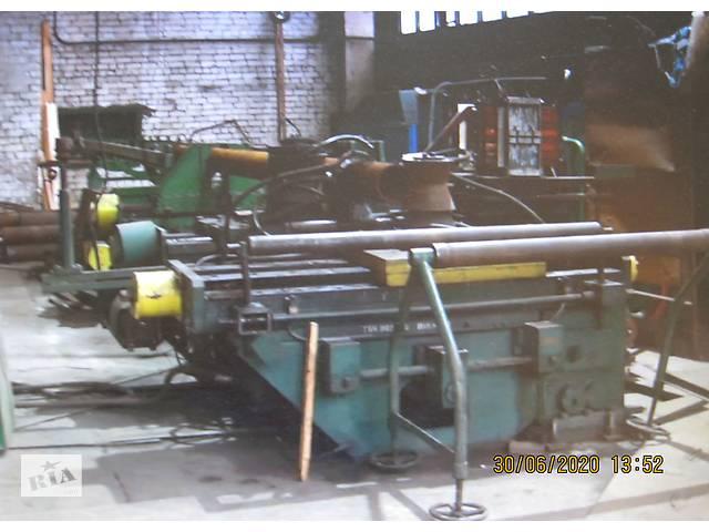 купить бу Продам установку трубогибочную ТГСВ - 630 в Дніпрі (Дніпропетровськ)