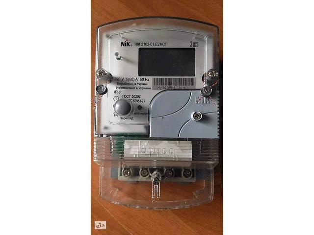 бу Счетчик эл. энергии многотарифный НІК 2102-01.Е2МСТ 220 В (5-60) А, с индикаторами магнитного и радио полей в Кривом Роге