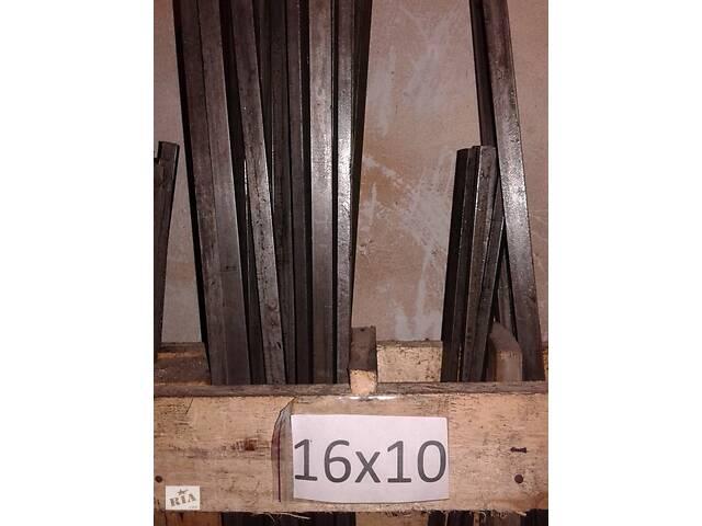 Шпонка 16х10,   шпоночный материал  шпоночная сталь- объявление о продаже  в Днепре (Днепропетровск)