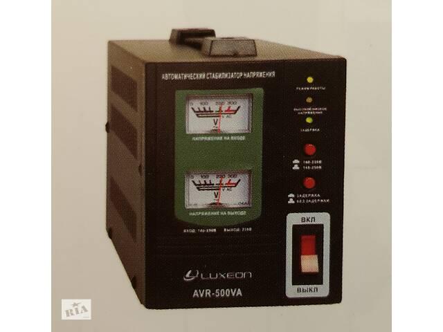 бу Стабілізатор Для Казанів LUXEON AVR-500VA 2 Року Гарантії в Дніпрі (Дніпропетровськ)