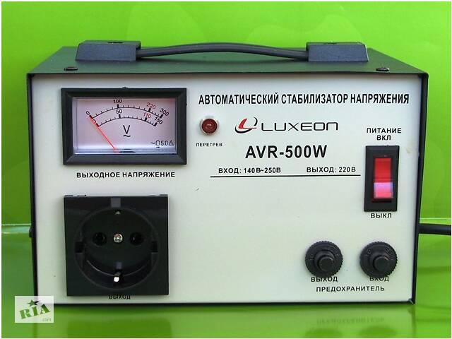 бу Стабілізатор (нормалізатор) LUXEON AVR-500W для котлів 2 Року гарантії в Дніпрі (Дніпропетровськ)
