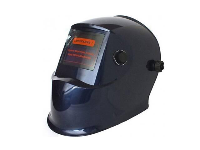 продам Сварочная маска Хамелеон Forte МС-8000 бу в Кропивницькому (Кіровоград)