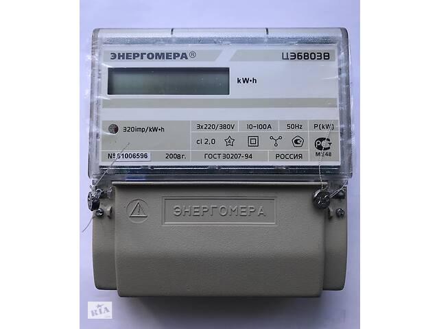 продам Трехфазные счетчики электроэнергии ЦЭ6803В 10-100А ЭР30 (ЖКИ, новые, в упаковке) бу в Курахово