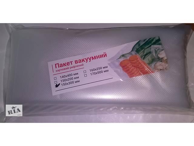 купить бу Вакуумный пакет рифленый  в Запорожье