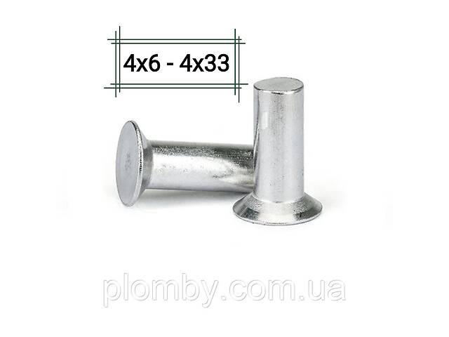купить бу Заклепка алюминиевая от 4х6 до 4х33 потайная в Харькове