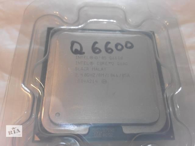 Intel Core 2 Quad Q6700, S775 TDP 95 Вт- объявление о продаже  в Днепре (Днепропетровск)
