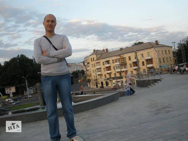 бу Инженер-конструктор в Виннице