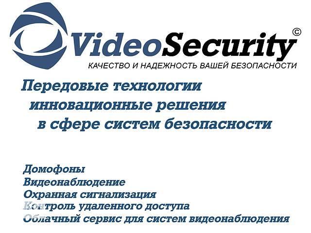 купить бу Качественное и надежное видеонаблюдение.Установка,On-Line просмотр, в Слов'янську