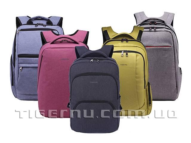 Качественный рюкзак для ноутбука, универсальные: для работы, учебы, путешествий. Гарантия. Видео-обзоры. Большой выбор- объявление о продаже  в Киеве