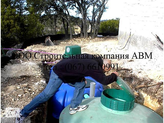 бу Каналізація будинку із залізобетонних кілець  в Україні