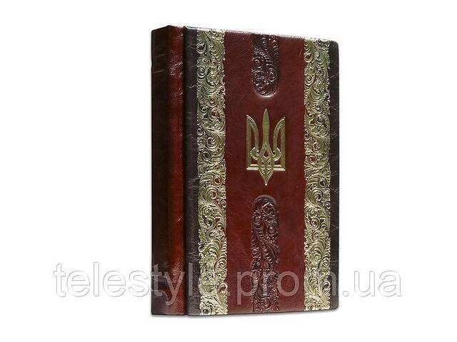 Ежедневник BST 860485 152х220х40 мм Украина (Oro)- объявление о продаже  в Харькове