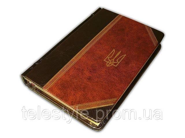 купить бу Ежедневник недатированный BST 860480 Малый герб (Plongerossa) в Харькове