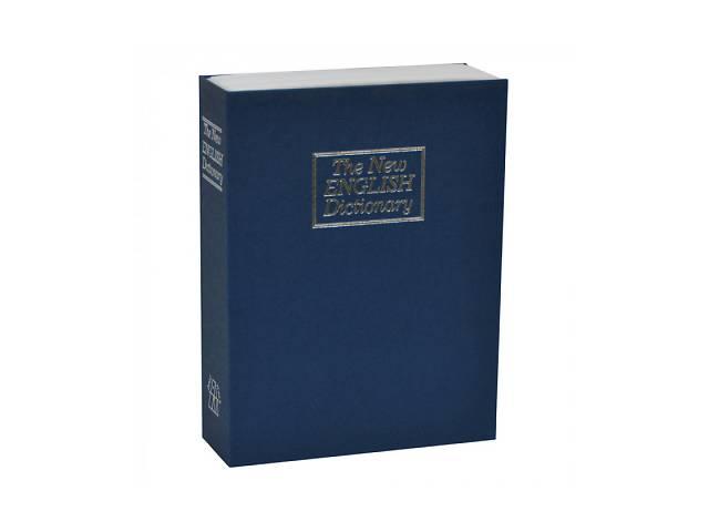 Книга - сейф с ключом большая SKL11-261283- объявление о продаже  в Киеве