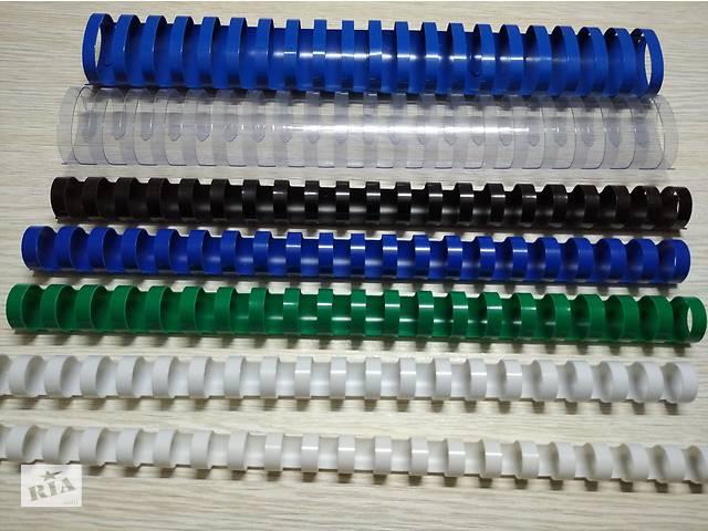 бу Пластиковые пружины для переплёта  в Украине