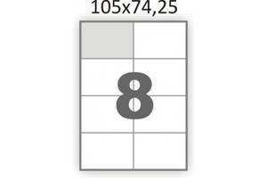 Термобумага А4 для принтера / Самоклеющаяся бумага для принтера 105x74