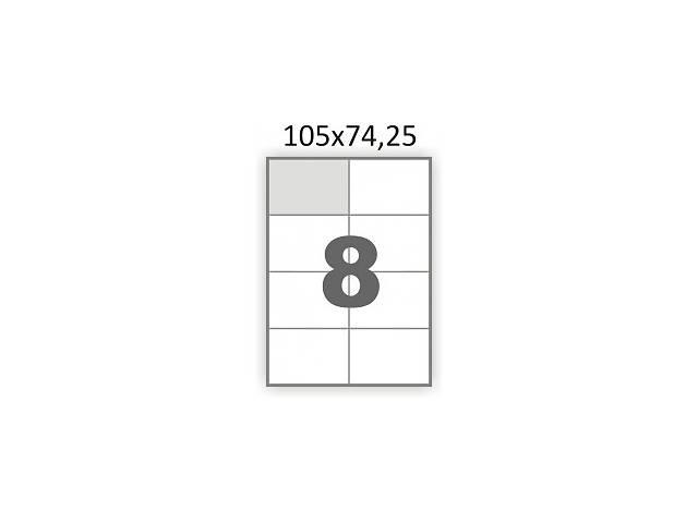 бу Термобумага А4 для принтера / Самоклеющаяся бумага для принтера 105x74 в Днепре (Днепропетровск)