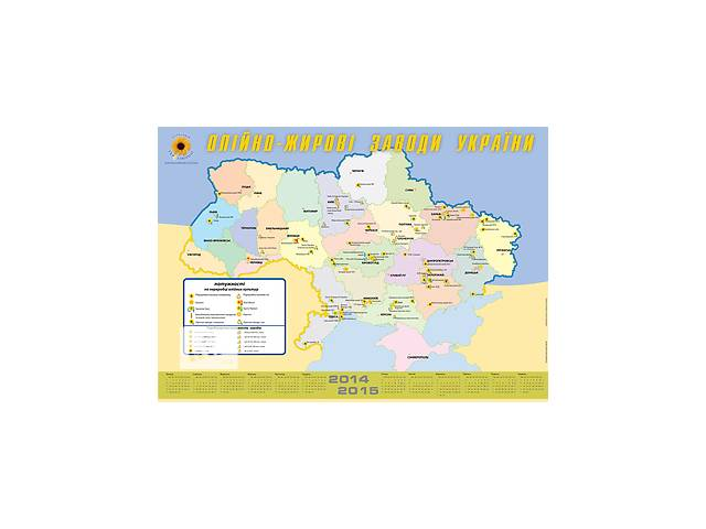 бу Карта масложировых заводов Украины  в Украине