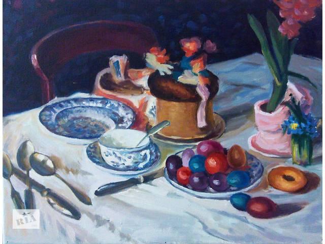 Картина маслом «Пасхальный стол»- объявление о продаже  в Харькове