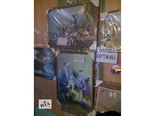 купить бу Картины в Одессе