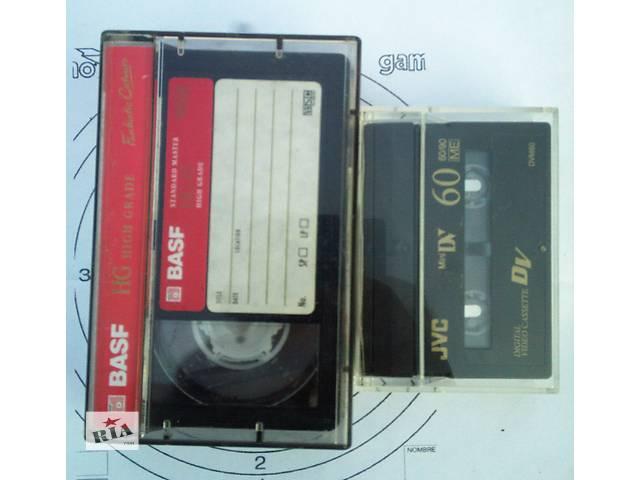 продам кассеты для видеокамер:  BASF HG-45 бу в Кропивницком (Кировоград)