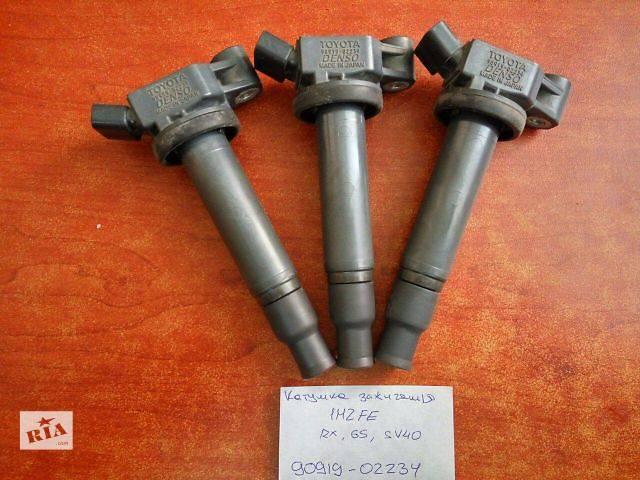 продам Катушка зажигания  Toyota Land Cruiser Prado 120  1MZFE  90919-02234 бу в Одессе