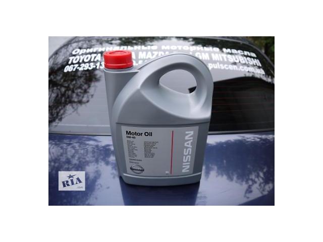 продам KE90090042 Оригінальне моторне масло NISSAN Motor Oil SAE 5W-40 5 л EU бу в Каменском (Днепродзержинск)