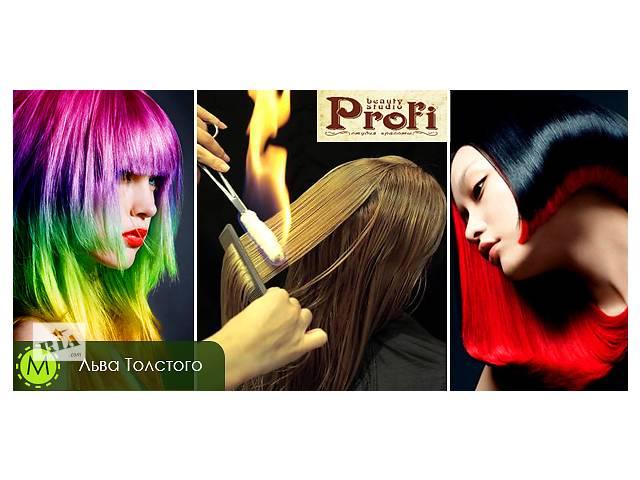 купить бу Кератиновое лечение волос + стрижка огнем,модельная стрижка, полировка волос по всей длине в Киеве