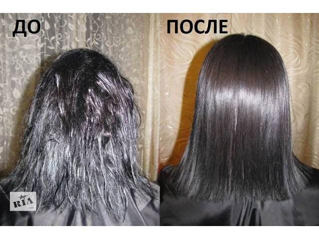 продам Кератиновое выпрямление (лечение) волос бу в Мариуполе (Донецкой обл.)