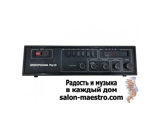 продам (0878) Цифровой советский ревербератор РЦ 01 бу в Ровно