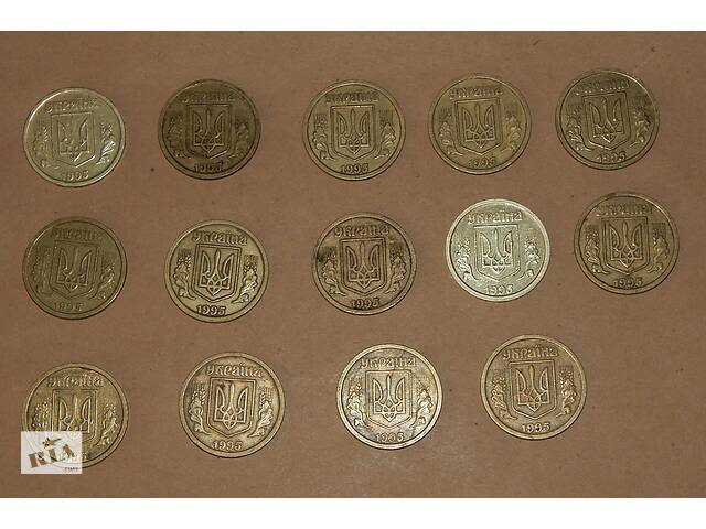 14 штук 1 гривня 1995 года. набор