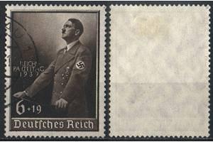 1939 - Рейх - Партсъезд в Нюрнберге Mi.701 _ 12.0 EU