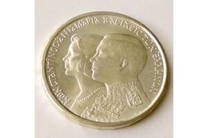 30 драхм 1964 год, Греция, юбилейная (Королевская свадьба). Серебро
