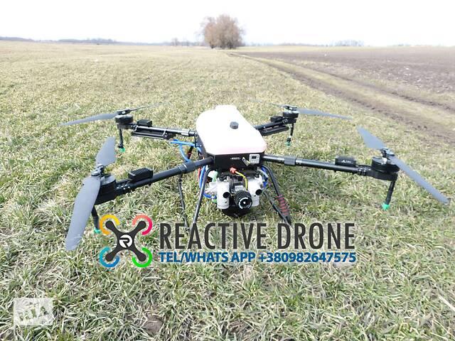 купить бу Агродрон обприскувач Reactive Drone Hybrid RDH20 в Дніпрі (Дніпропетровськ)