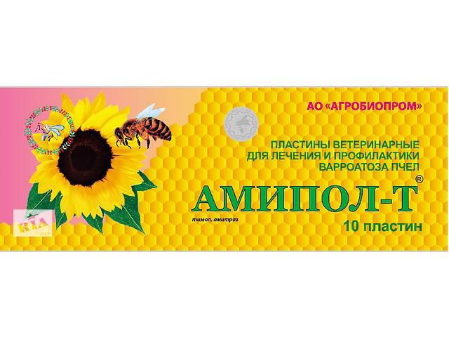 продам Амипол-т (амитраз,тимол) 10 дощечек-от клеща Варроа у пчел бу в Броварах