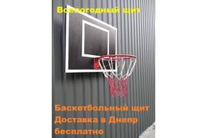 Баскетбольный Щит/Баскетбольное кольцо/Доставка в Днепр
