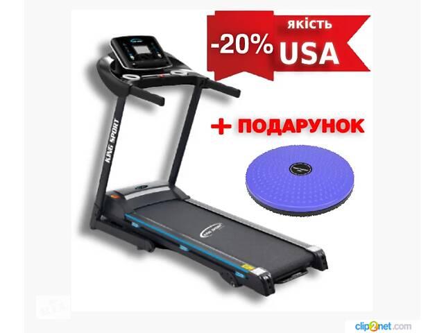 Бігова дорожка T-350М King Sport + Подарок! АКЦІЯ!- объявление о продаже  в Одесі