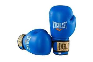 Боксерские перчатки кожаные синие 8oz Everlast AmericanStar