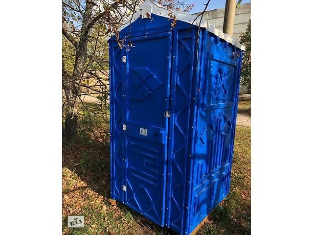 бу Биотуалет для дачи и дома + жидкость для туалета  в Украине