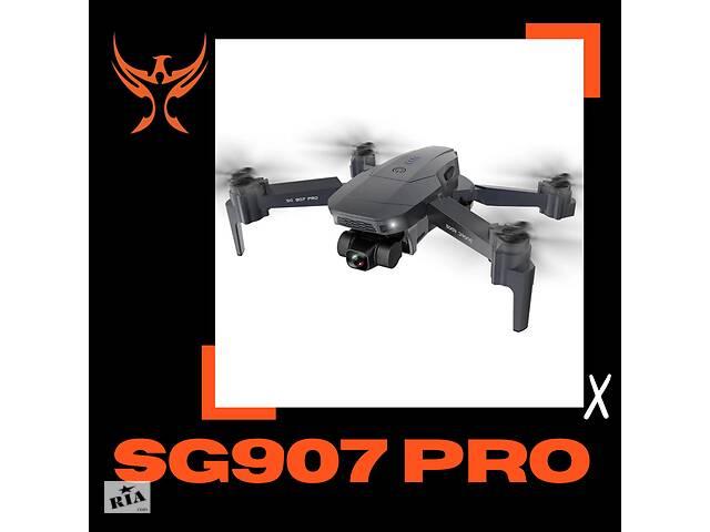 купить бу Дрон SG907 Pro зі стабілізатором і камерою 4К в Києві