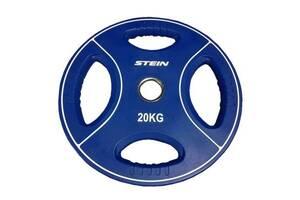 Диск для штанги Stein Полиуретановый 20 кг (DB6092-20)