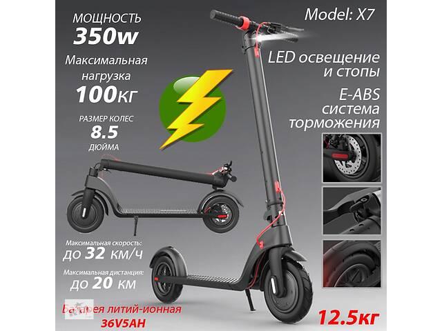 купить бу Електро самокат модель HX-X7 Black в Одесі