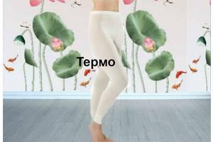Eusana шелк + шерсть Качественное термобелье лосины Швейцария молочные М