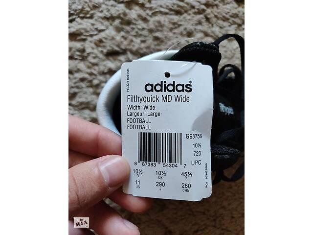 продам Футбольні бутси Adidas filthyquick md wide бу в Львове