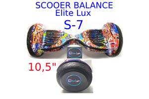 Гірocкутер 10,5 дюймів S-7 Pro led Elite Lux mini segway smart scooter balans power board міні сігвей гіроборд