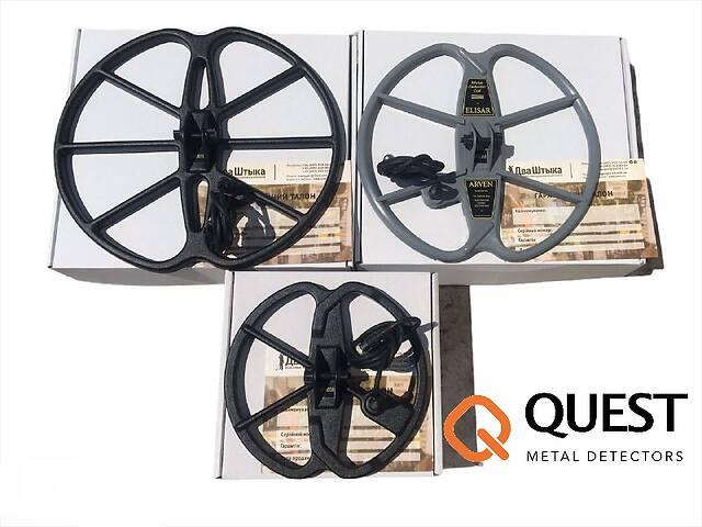 бу Глубинные Катушки DD для металлоискателя QUEST Q20 Q40 X5 X10 в Запорожье