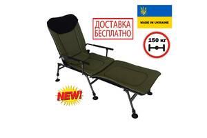 Крісло розкладачка коропова для риболовлі Vario Carp XL посилене